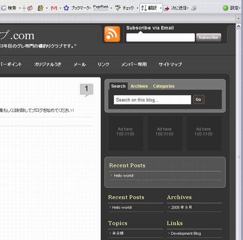高知釣吉クラブの新サイトイメージ