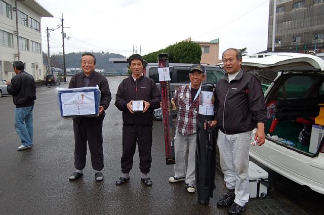 グレ釣り大会での入賞者と景品