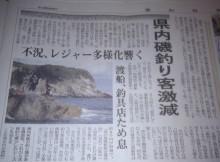 20101202-news