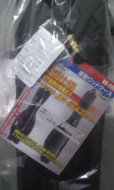 高知磯釣フェスティバルのラッキー賞 がまかつ 成形ロッドケース