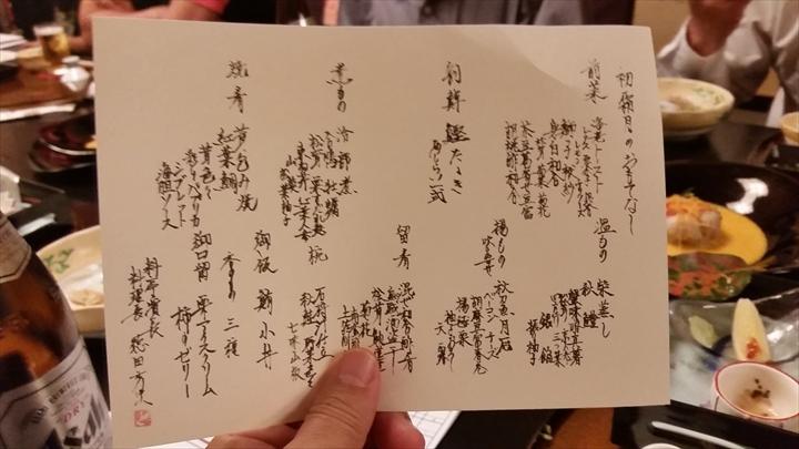 高知市の某所で2014年度の忘年会(5)