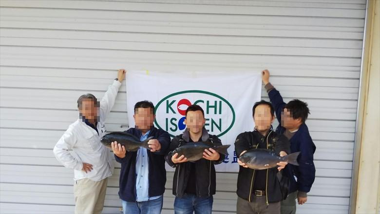 高知県連グレ釣大会で岡上君、5位に入賞だ (1)